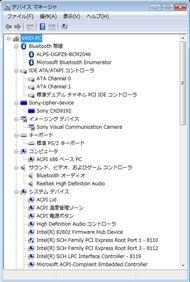 tm_0906typepxp2_04.jpg