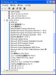 tm_0906typepxp2_08.jpg