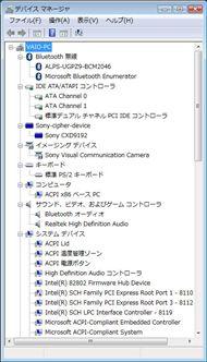 tm_0906typepxp2_10.jpg