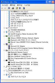 tm_0906typepxp2_15.jpg