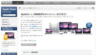 og_mac_004.jpg