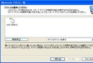 ht_0906vm18.jpg