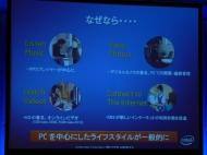 kn_intel06_03.jpg