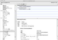 og_maca15_017.jpg