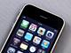 WWDC 2009基調講演を振り返る:未来のiPhoneアプリと開発者の物語
