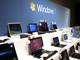 「ひとりでも多くのユーザーに」——Windows 7の価格と優待アップグレードを発表