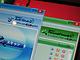サクサク動く?:キングソフトがNetbook向け軽量セキュリティソフトを無償提供
