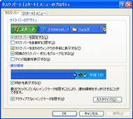 tm_0907w703_02.jpg