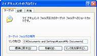 tm_0907w704_03.jpg