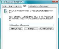 tm_0907w704_06.jpg