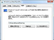 tm_0907w704_09.jpg