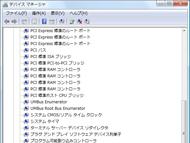 og_imac_006.jpg