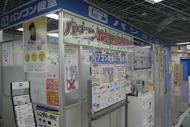 og_yamada_003.jpg