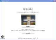 og_vid_004.jpg