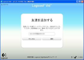 og_vid_006.jpg
