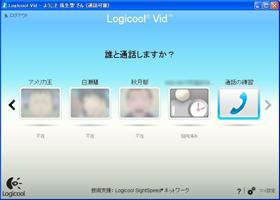 og_vid_010.jpg