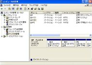 tm_0908_1101ha07.jpg