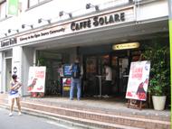 og_akibai_001.jpg