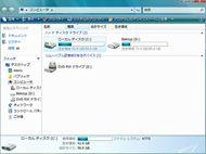 tm_0908w705_04.jpg