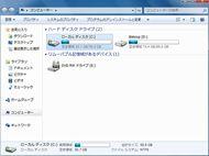 tm_0908w705_05.jpg
