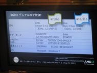 og_akibai_008.jpg