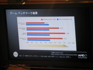 og_akibai_009.jpg