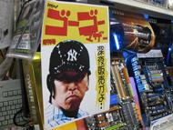 og_akibam_008.jpg