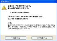 tm_0909n10jb_11.jpg