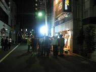 og_akibasi_006.jpg