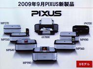 tm_0909pixus2_05.jpg