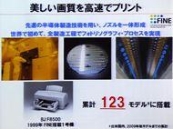 tm_0909pixus2_08.jpg