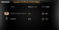kn_ipu350_10.jpg
