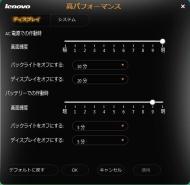 kn_ipu350_12.jpg