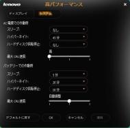 kn_ipu350_13.jpg