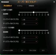 kn_ipu350_14.jpg