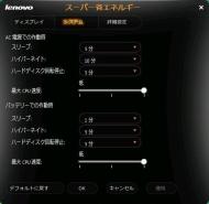 kn_ipu350_15.jpg