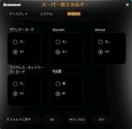 kn_ipu350_16.jpg