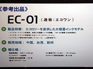 tm_0909_ep09_10.jpg