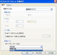 tm_0909gtx820_14.jpg