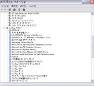 tm_0910s7_11.jpg