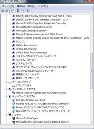 tm_0910_ux30_14.jpg
