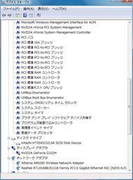 tm_0910_k50in_16.jpg