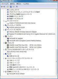 tm_0910_k50in_17.jpg