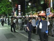 og_akibamatome_002.jpg