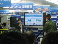 og_akibamatome_006.jpg