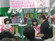 og_akibamatome_007.jpg