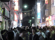 og_akibas_001.jpg