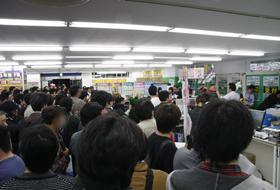 og_akibas_011.jpg