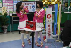 og_akibas_012.jpg
