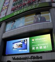 og_akibayo_001.jpg